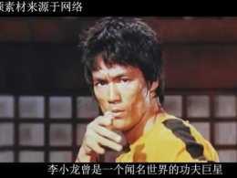 李小龍去世後,妻子被騙兒子被害,僅剩的女兒李香凝過得怎樣?