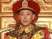 中國歷史上出了494位皇帝,但在位超50年的,僅這5人,名字很耳熟