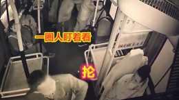 東北:68歲老人嫌公交開太慢,掄起手推車砸暈司機,司機昏迷10秒
