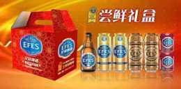 50展商、千款美酒匯聚九省通衢,酒先知、G100巡展武漢站
