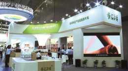 「牢記初心使命 爭取更大光榮」寧鄉這些企業亮相中國國際食品餐飲博覽會!