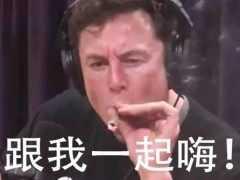 """上海企業""""房東""""拋售93套房,翻100倍套現4.5億"""