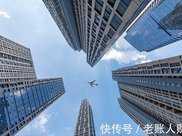 """上海""""神秘房東""""拋售93套房,是化整為零避稅? 真相原來是這樣"""