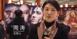 53歲周濤素顏出鏡!曾擠走倪萍,鬥過董卿的她,如今怎麼樣了?