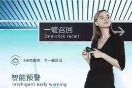 什麼?!自帶AI視覺的行李箱?居然會自己走路