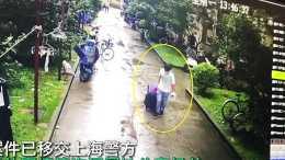 上海行李箱藏屍案細節!28歲海歸女孩遭鄰居殺害:兇手曾偷窺死者