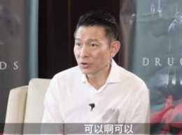 又來一王炸!劉德華+吳京,《流浪地球2》能超越自己嗎?