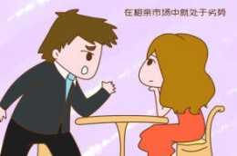 不是一輩子不婚不育,女孩不要錯過最佳婚戀期,拖到30歲很麻煩