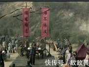 """歷史上的山東人為什麼要去""""闖關東"""",而不選擇富裕溫潤的江南!"""