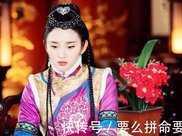 她是清朝唯一享受皇后待遇的妃子,歷經五朝,死後康熙親自祭奠!