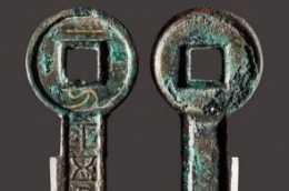 一刀平五千——標準的天圓地方刀頭古錢幣,王莽是歷史上造幣天才