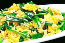 減肥食譜,韭菜炒雞蛋,一招改良家常菜為減脂餐