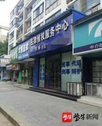 武漢30歲律師中槍身亡, 曾至少代理3起與兇手有關案件
